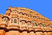 哈瓦玛哈尔,宫殿的风,斋浦尔,拉贾斯坦邦,印度. — 图库照片