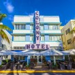 Colony hotel  at  Ocean Drive in South Beach — Lizenzfreies Foto