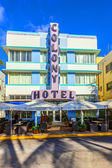 Colony hotel at Ocean Drive in South Beach — Stock Photo