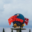 Stock Photo: Planet Hollywood globe