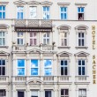 Facade of hotel Sacher in Vienna — Stock Photo