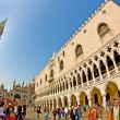 Marcus place in Venice on a sunny day — Stock Photo