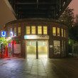 Famous subway station Landungsbruecken by night — Stock Photo