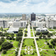 Stock Photo: Aerial of baton Rouge with Huey Long statue and skyline
