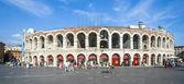 Menschen in der arena von verona — Stockfoto