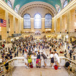 Stock Photo: People in Grand Central