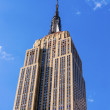 Empire State Building in the afternoon with metal antenna and li — Stock Photo