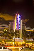 防波堤ホテル オーシャン ドライブの夜景 — ストック写真