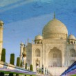 Stock Photo: Reflection of Taj Mahal