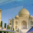 Reflection of Taj Mahal — Stock Photo