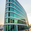 Stock Photo: Famous modern westhafen-haus in Frankfurt
