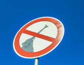 Street sign forbidden for elephants to make noise — Stock Photo