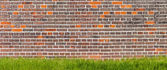 Old bricked wall  — Stockfoto
