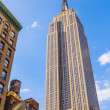 Empire state building — Stock Photo #46420611