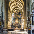 Stephans Dome in Vienna from inside — Stock Photo #46630425