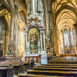 Stephans Dome in Vienna from inside — Stock Photo #46630615