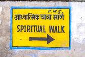знак духовной ходить на стене — Стоковое фото