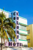 The Colony hotel at Ocean Drive in South Beach area — Stock Photo