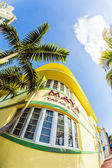 Facade of art deco building at Ocean drive with Maya Grill — Stock Photo