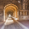 Hall of Private Audience or Diwan I Khas at the Lal Qila - Red F — Stock Photo #47927319