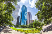 Skyline of Houston  in daytime — Stock Photo