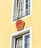 Emblema del consolato cinese a Monaco di Baviera — Foto Stock