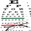 Eye exam — Stock Photo #12115412