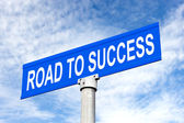 Road to Success Street Sign — Stock Photo