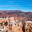 Ledge at Grand Canyon — Stock Photo