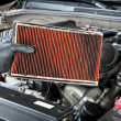 Stock Photo: Dirty air filter