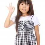 Portrait of cute little asian — Stock Photo #14665397