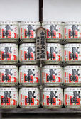 Barrels of Japanese Sake — Stock Photo