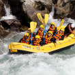 Stock Photo: River Rafting