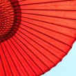 Red Japanese Umbrella — Stock Photo