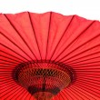 Red Japanese Umbrella — Stock Photo #32041043