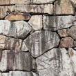 Background of old stone wall  — Stock Photo