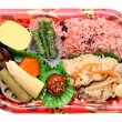 Stock Photo: Japanese bento lunch
