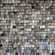 Stock Photo: Stack of old lumber surface