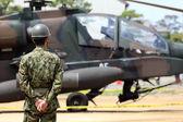 Japanese military base — Stock Photo
