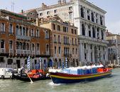 Venedik gondol — Stok fotoğraf