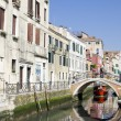 Stock Photo: Street in Venice