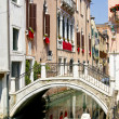 Street in Venice — Stock Photo #38975623