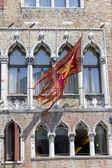 Flag of Venice republic — Stockfoto