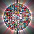 Flags of the World Sphere Rotating — Stock Video