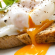 Poached Eggs on Toast — Stock Photo #13842652