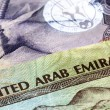 UAE Currency Closeup - Stock Photo