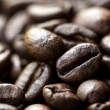 Coffee Beans Macro - Foto Stock
