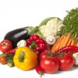 Fresh Vegetables Collection - Stock Photo