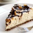 Chocolate Caramel Cheesecake — Stock Photo #40273211