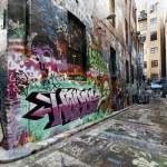 Melbourne Street Graffiti — Foto Stock